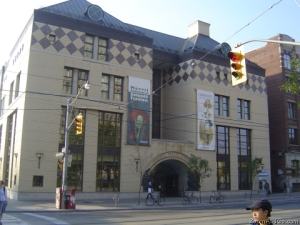 Toronto Public Library's Lillian H. Smith Branch, home of the Merrill Collection of Science Fiction, Speculation and Fantasy