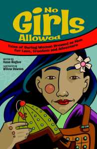 No Girls Allowed - written by Susan Hughes with art by Willow Dawson